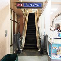 杉戸町(埼玉県)にある歯医者さん杉戸サン歯科医院の行き方