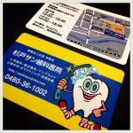 医院紹介カード(ショップカード)デザインリニューアル♪